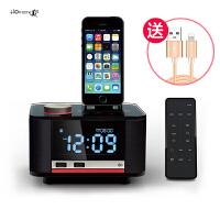 多功能闹钟音响苹果专用蓝牙音箱 iphone7/8X充电底座
