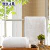 当当优品 酒店系列全棉浴巾 印度长绒棉沙滩巾 70x140 王子白
