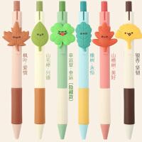 晨光新款叶叶耶系列盲盒中性笔H5106学生用按动水笔子弹头水笔 0.5mm签字笔办公用黑色水笔