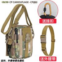 户外多功能运动战术腰包男士军迷旅行穿皮带手机包斜跨包腰带包