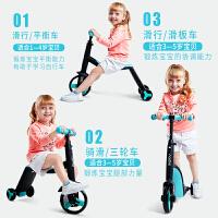 纳豆nadle 儿童滑板车三合一滑滑车1-2-3岁宝宝可坐溜溜车三轮车