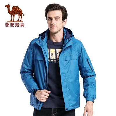 骆驼男装棉服 冬季新款纯色时尚连帽商务休闲宽松外套男棉衣