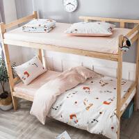 君别上下铺床单被套儿童学生宿舍床罩1.35米床笠三件套床上四件套 1.5m床 床笠款套件