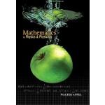【预订】Mathematics for Physics and Physicists