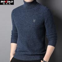 2件3折 伯克龙 纯羊毛衫男士高领毛衣针织衫冬季加厚款打底衫毛衫保暖打底针织休闲毛线衣