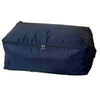 炫彩系列牛津布被子收纳袋棉被整理袋软收纳箱盒60*50*28(深蓝色)袋子家用衣服物行李搬