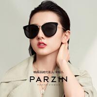 帕森2019新款太阳镜女宋祖儿明星同款复古潮流防紫外线墨镜 91617