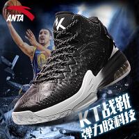 【1件85折】安踏篮球鞋男鞋克莱汤普森运动鞋KT2019新款官网高帮破坏耐磨球鞋