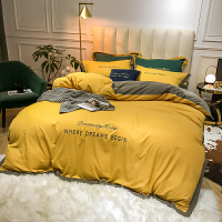 网红款床上用品四件套水洗棉床品套件磨毛被套床单被罩寝室三件套