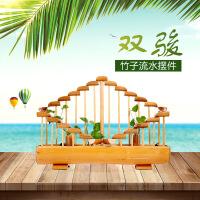 流水加湿器摆件竹子喷泉工艺品礼品风水轮水景装饰品创意结婚礼物
