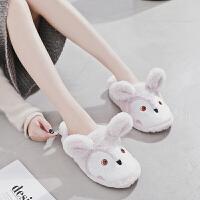 冬季新品 毛绒萌兔可爱棉拖鞋 精致立体小兔子毛绒室内家居拖鞋