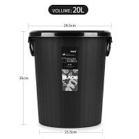 �N房垃圾桶家用大��o�w��s�k公室客�d��喝���t小筒��意大容量生活日用塑料桶