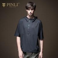 PINLI品立2020夏季新款男装夏天男士连帽体恤短袖T恤男潮日常休闲