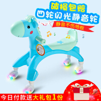 婴幼儿童扭扭车1-3岁男女宝宝车子万向轮滑行车小孩玩具车溜溜车