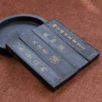 徽墨80年代老墨旧墨古版陈墨文房四宝1两墨条墨锭墨块一条收藏品