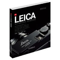 【新书店正版】LEICA徕卡相机故事:经典的探索伍振荣 等北京美术摄影出版社9787805015064