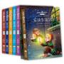 走进奇妙的童话套装全6册(彩绘注音版)世界安徒生童话 经典世界名著故事 小学生课外读物