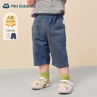 迷你巴拉巴拉婴儿裤子2021夏新款儿童男童宝宝弹力仿牛仔外穿裤子