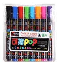 包邮金万年 可擦POP笔 8色白板笔 绘图笔 美工笔 5mm 白板笔G-0622