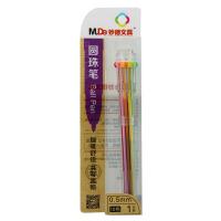 妙德 MYO03十色圆珠笔(0.5mm单支入)多色圆珠笔十色彩笔10色油笔重点标记笔创意手帐笔多色贺卡绘画涂鸦笔伸缩油