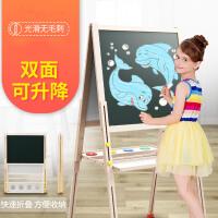 儿童宝宝画板双面磁性小黑板可升降画架支架式家用白板涂鸦写字板