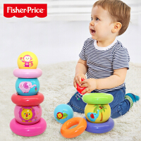 费雪彩虹叠叠圈宝宝叠叠乐堆堆塔堆叠球婴幼儿层层叠早教益智玩具