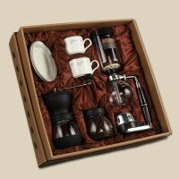 【家装节 夏季狂欢】复古咖啡磨豆机虹吸壶手动式煮咖啡壶套装礼盒家用玻璃器具