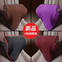 汽车座椅用u形记忆棉头枕抱枕护颈椎枕头腰靠护腰舒适脖可爱一对