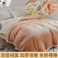 君别毛毯被子双层加厚珊瑚法兰绒毯子冬季保暖毛绒小被被盖毯云毯单人 蕾丝 香槟/双层加厚,柔软裸睡,肤健康