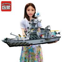启蒙积木拼装玩具乐高男孩子益智6-7-8-10岁军事成人航空母舰模型