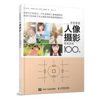 日系唯美人像摄影场景实拍100例