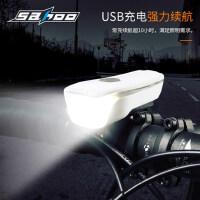 强光手电筒USB充电单车装备配件山地自行车灯车前灯LED夜骑