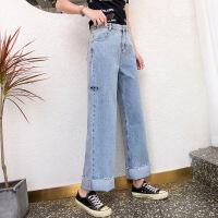 牛仔裤 女士高腰破洞毛边牛仔裤长裤2020年秋季新款韩版女式宽松女装阔腿裤