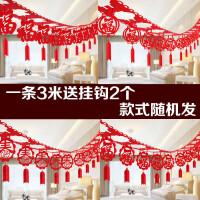 2020年货新年福字拉花结婚春节元旦装饰用品创意商场挂饰场景布置节庆饰品