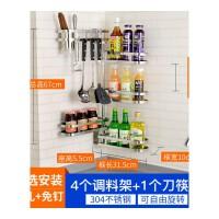 不锈钢厨房置物架免打孔转角架调料架壁挂墙上调味品架省空间层架