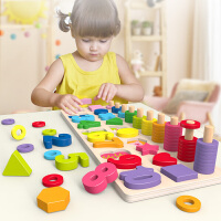 宝宝益智玩具数字积木拼图形状配对认知板启蒙幼儿童3岁1蒙氏早教