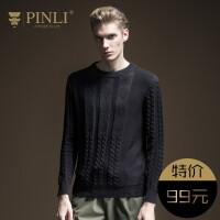 PINLI品立2020秋冬新款男装修身半高领提花针织衫毛衣休闲潮