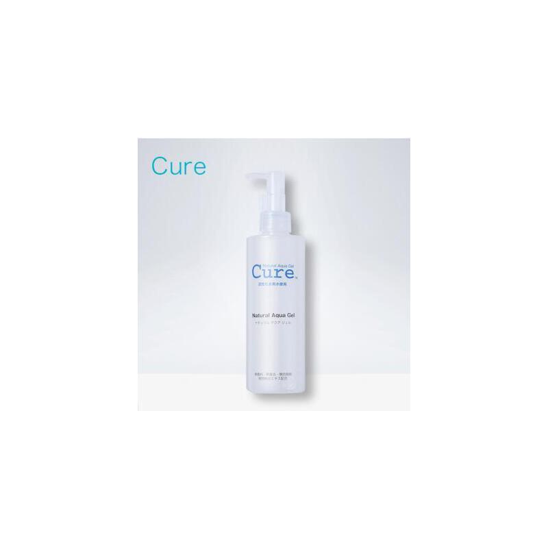 日本Cure去角质死皮活性化水素 面部滋润凝胶啫喱温和 夏季护肤 防晒补水保湿 可支持礼品卡