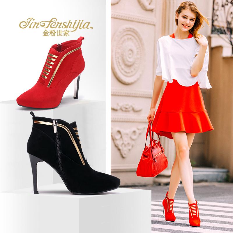 金粉世家 红蜻蜓旗下 短靴秋季新款舒适羊皮短筒单靴尖头超高跟靴
