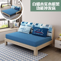 北欧沙发床 实木1.5米1.8米多功能可折叠客厅小户型单双人沙发床 1.5米-1.8米