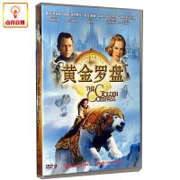 正版电影 黄金罗盘 正版DVD9