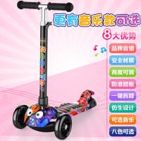 小熊儿童滑板车三轮四岁孩子划板车男女生滑滑车scooter音乐闪光