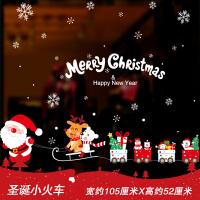圣诞节装饰品店面店铺场景布置橱窗玻璃门贴纸圣诞树老人花环挂件家居日用家装软饰节庆饰品