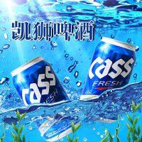 【包邮】韩国进口 凯狮啤酒啤酒饮料 cass 355ml*6罐