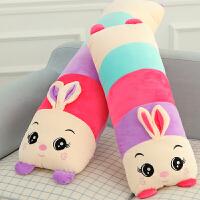 兔子毛绒玩具女生抱枕公仔娃娃睡觉抱熊猫枕头可爱超萌女孩
