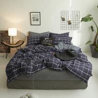 开学季 裸睡水洗棉工艺四件套床单被套1.8m床上用品单人床学生宿舍套件定制 深蓝色 空间蓝时效