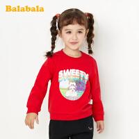 巴拉巴拉童装女童卫衣2020新款春季小童宝宝韩版圆领儿童打底衫女