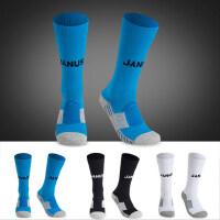 足球加厚吸汗运动袜子 成人中筒足球袜防滑运动袜 户外男士中筒运动袜子