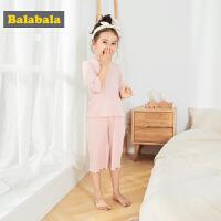 巴拉巴拉儿童睡衣套装小童女童家居服长袖男童宝宝弹力透气时尚潮