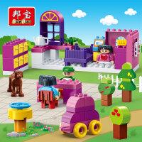 【大颗粒】邦宝儿童益智启蒙拼插过家家积木女孩玩具娃娃家6537